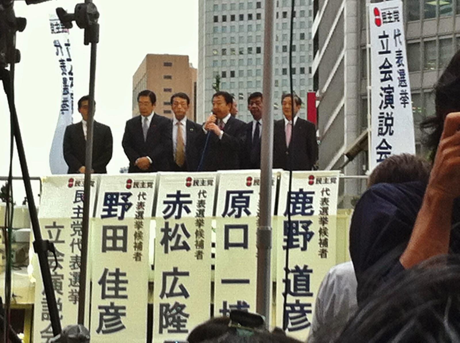 Políticos japoneses