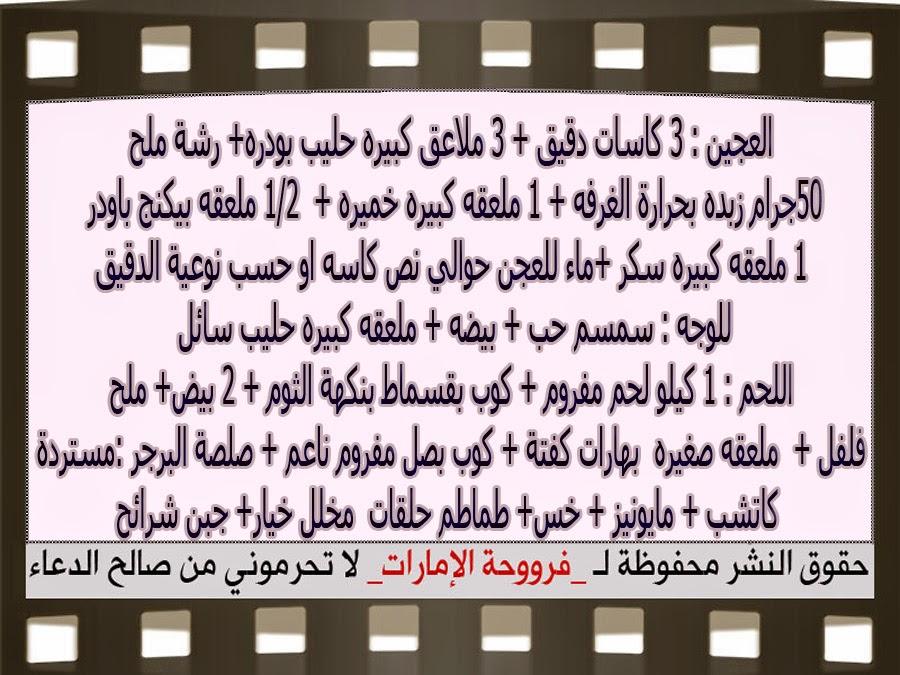 http://3.bp.blogspot.com/-sDyaIC5rWpY/VGJQKDbe-FI/AAAAAAAACPY/IuPiLknMihg/s1600/3.jpg