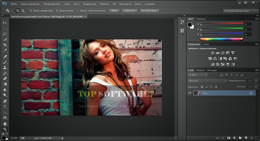 photoscape software free  full version windows 7