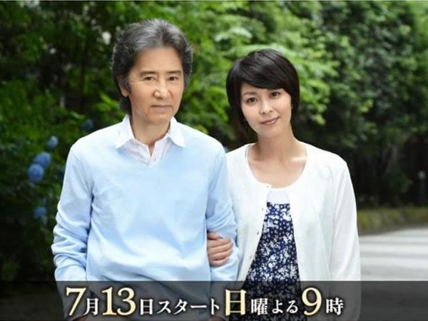 父親的背影(日劇) Oyaji no Senaka