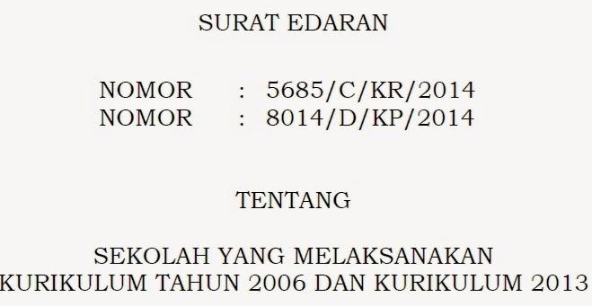 Surat Edara Kemdikbud, Sekolah Yang Melaksanakan Kurikulum 2006 dan 2013