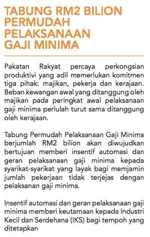 jadual gaji minimum pekeliling perkhidmatan penambahbaikan jadual gaji