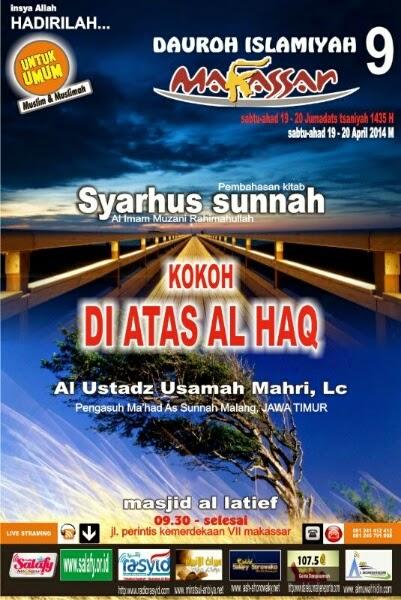 Kokoh di Atas Al-Haq