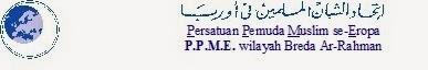 PPME Ar Rahman - Breda