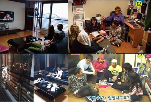 Big Bang 2NE1 Dorm
