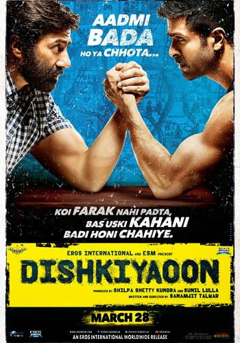 Dishkiyaaoon (2014) Mp3 Songs Free Download