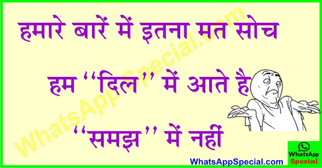 whatsapp attitude status in hindi