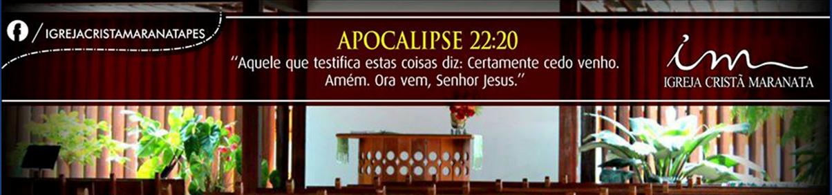 COMPARTILHANDO LOUVORES MARANATA - 1 ANO ANUNCIANDO QUE JESUS VEM! LOUVADO SEJA O SENHOR JESUS!