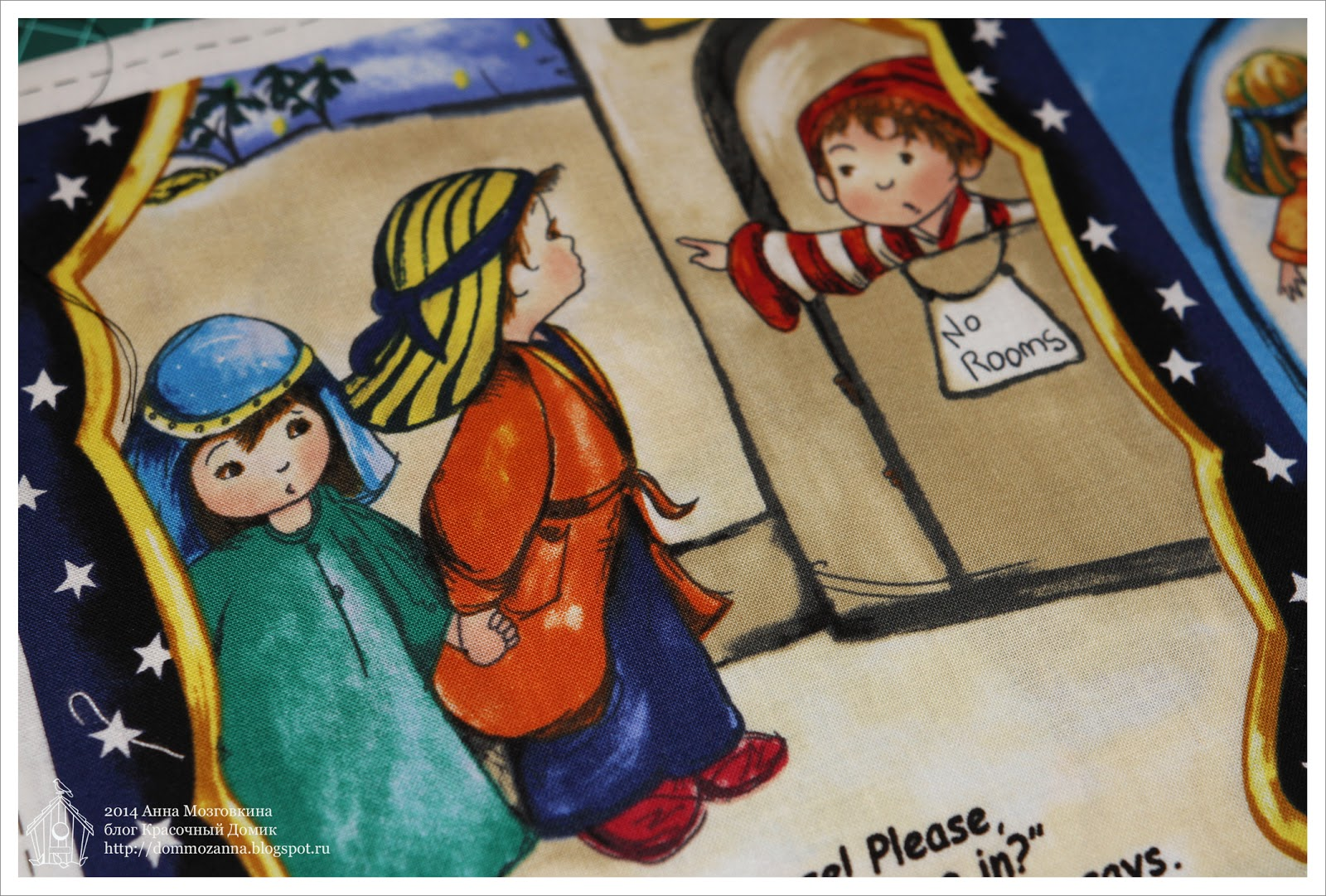 Рождество Христово книжка своими руками