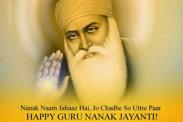 Guru Nanak Jayanti Shayari Wishes