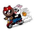 emoticones de pareja en moto