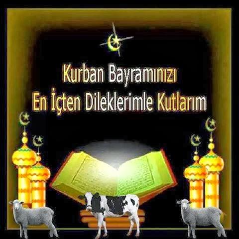 Открытки байрам на турецком