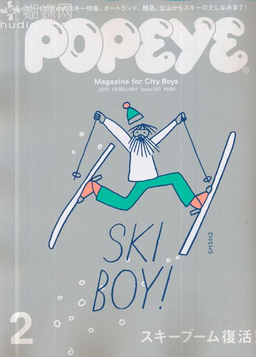 """POPEYE (ポパイ) February 2013 """"Ski Boy"""""""