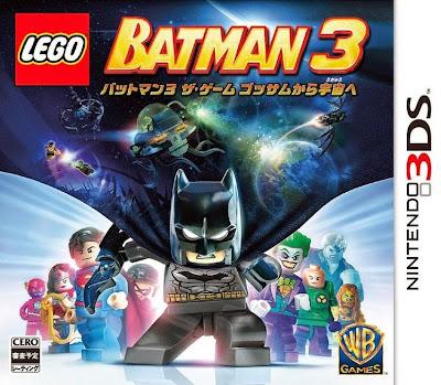 [3DS][LEGO バットマン3 ザ・ゲーム ゴッサムから宇宙へ ] ROM (JPN) Download