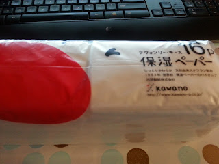 http://www.amazon.com/Kawano-Moisturizing-Lint-Reduced-Allergies-Emulsifier/dp/B001OGJV90/&field-keywords=facial%20tissues