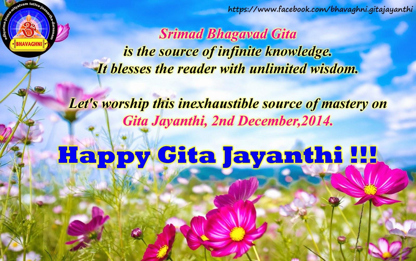 Happy Gita Jayanthi