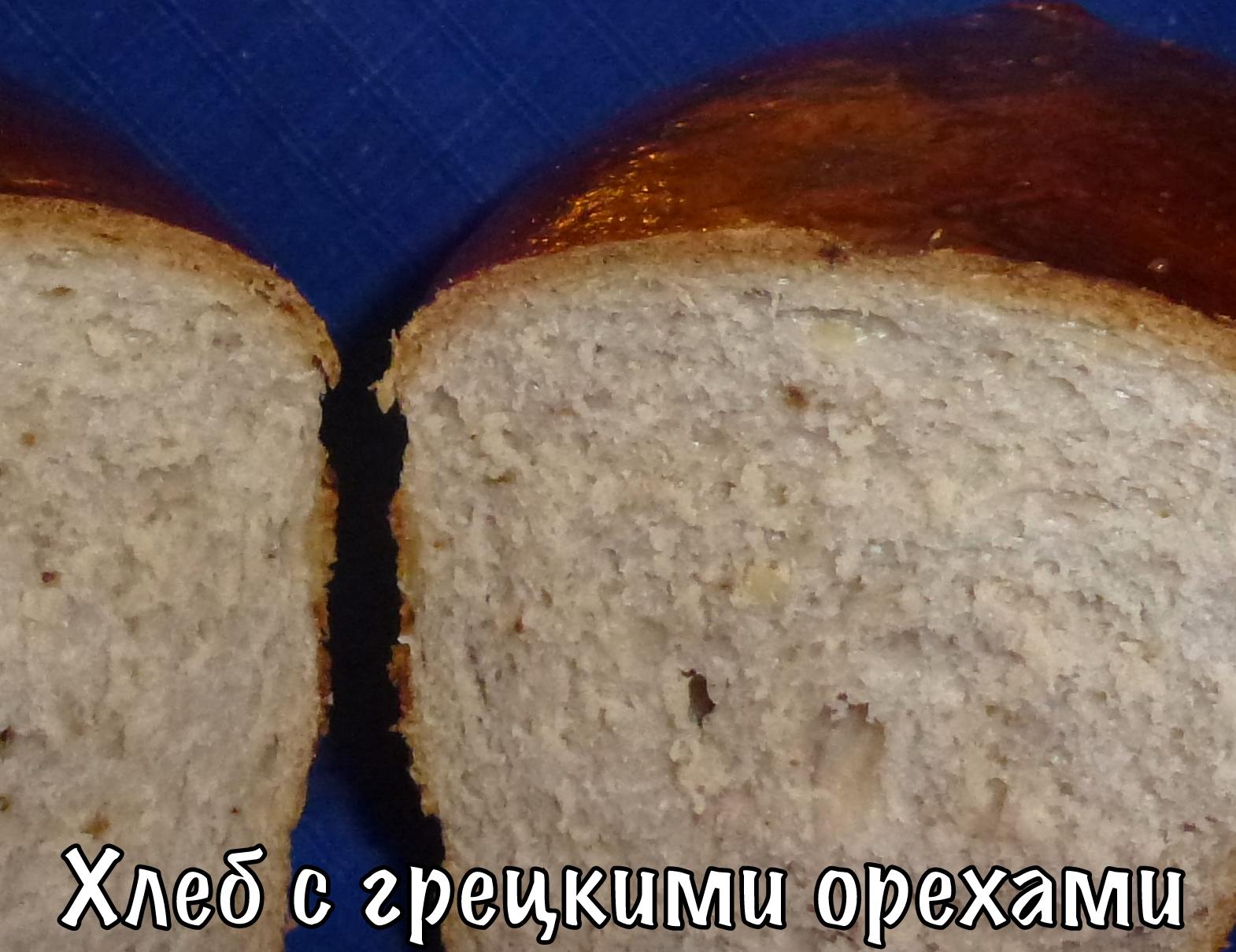 мед с грецкими орехами рецепт для потенции