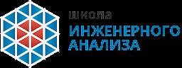ЛИРА-САПР: Центр компетенции в Челябинске