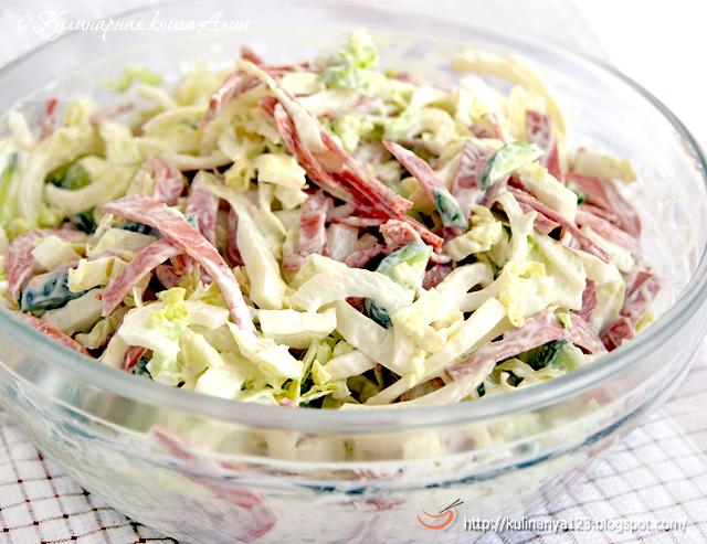 Быстро недорого вкусно салат