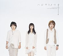 Download Ikimono Gakari - Hajimari no Uta (Album 2009.12.23)