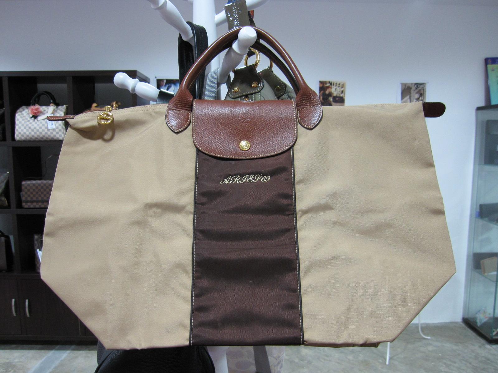 Longchamp Le Pliage L Khaki