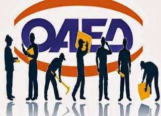 ΟΑΕΔ - Κοινωφελής εργασία 2015: Νέα προκήρυξη για 19.577 θέσεις