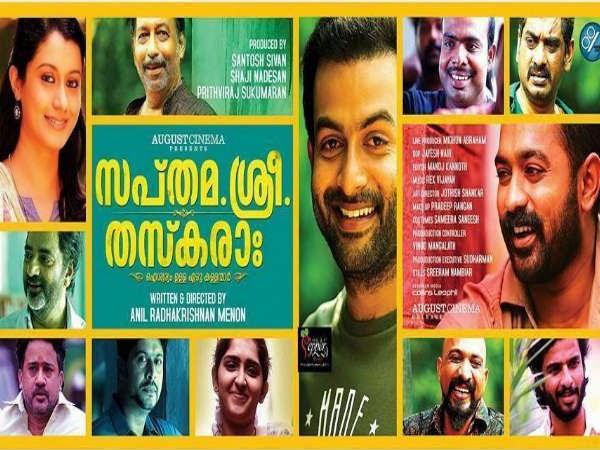 Watch Sapthamashree Thaskaraha (2014) DVDScr Malayalam Full Movie Watch Online Free Download