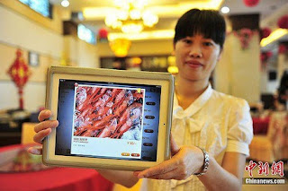 ipad used in restaurant