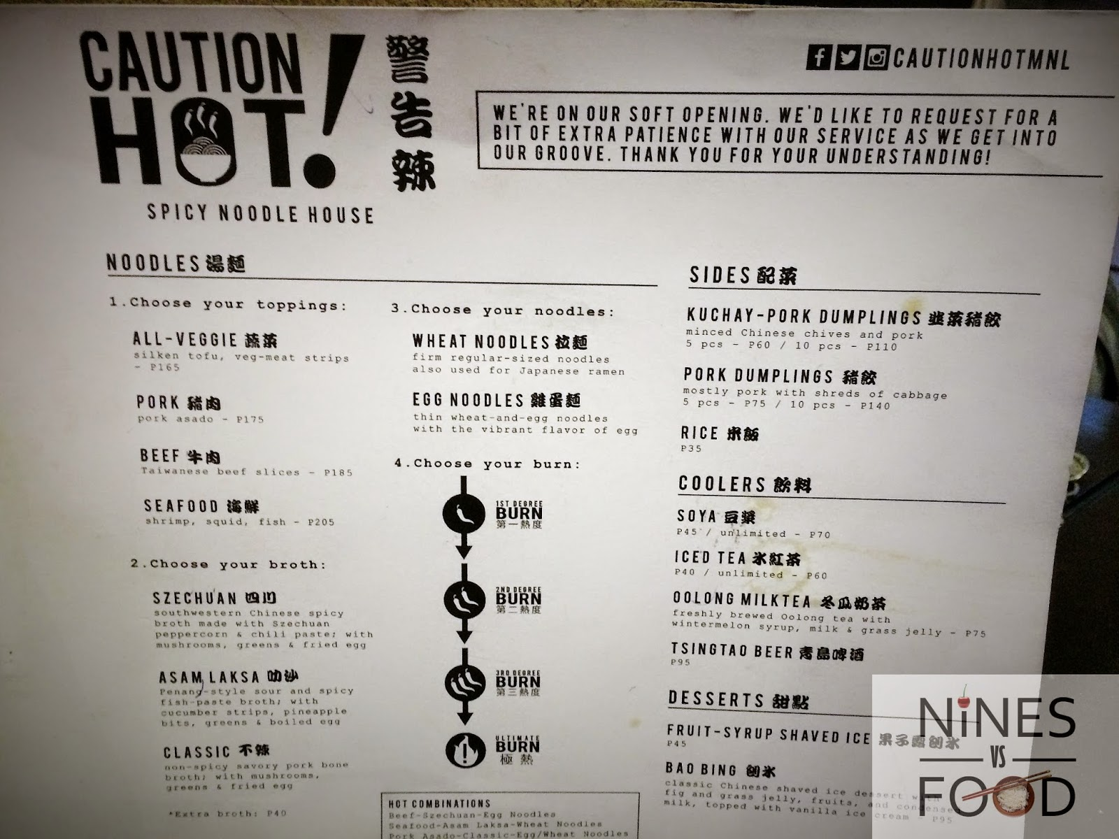 Nines vs. Food - Caution Hot! Manila-3.jpg