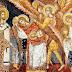 ΑΡΧΙΜ. ΓΕΩΡΓΙΟΥ Π. ΣΤΕΦΑ ~ ΘΕΜΑΤΑ ΛΕΙΤΟΥΡΓΙΚΗΣ ΚΑΙ ΤΥΠΙΚΟΥ - ΤΡΙΑΣΑΓΙΟΣ ΥΜΝΟΣ