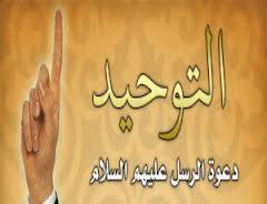 التوحيد .. وهنا بكى الشيخ صالح المغامسي بكاءً مريراً