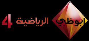 مشاهدة قناة الجزيرة مباشر مصر بدون تقطيع بجودة عالية