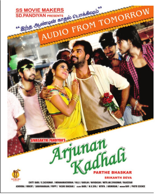 Arjunan Kadhali (2013) Tamil Movie MP3 Songs Download