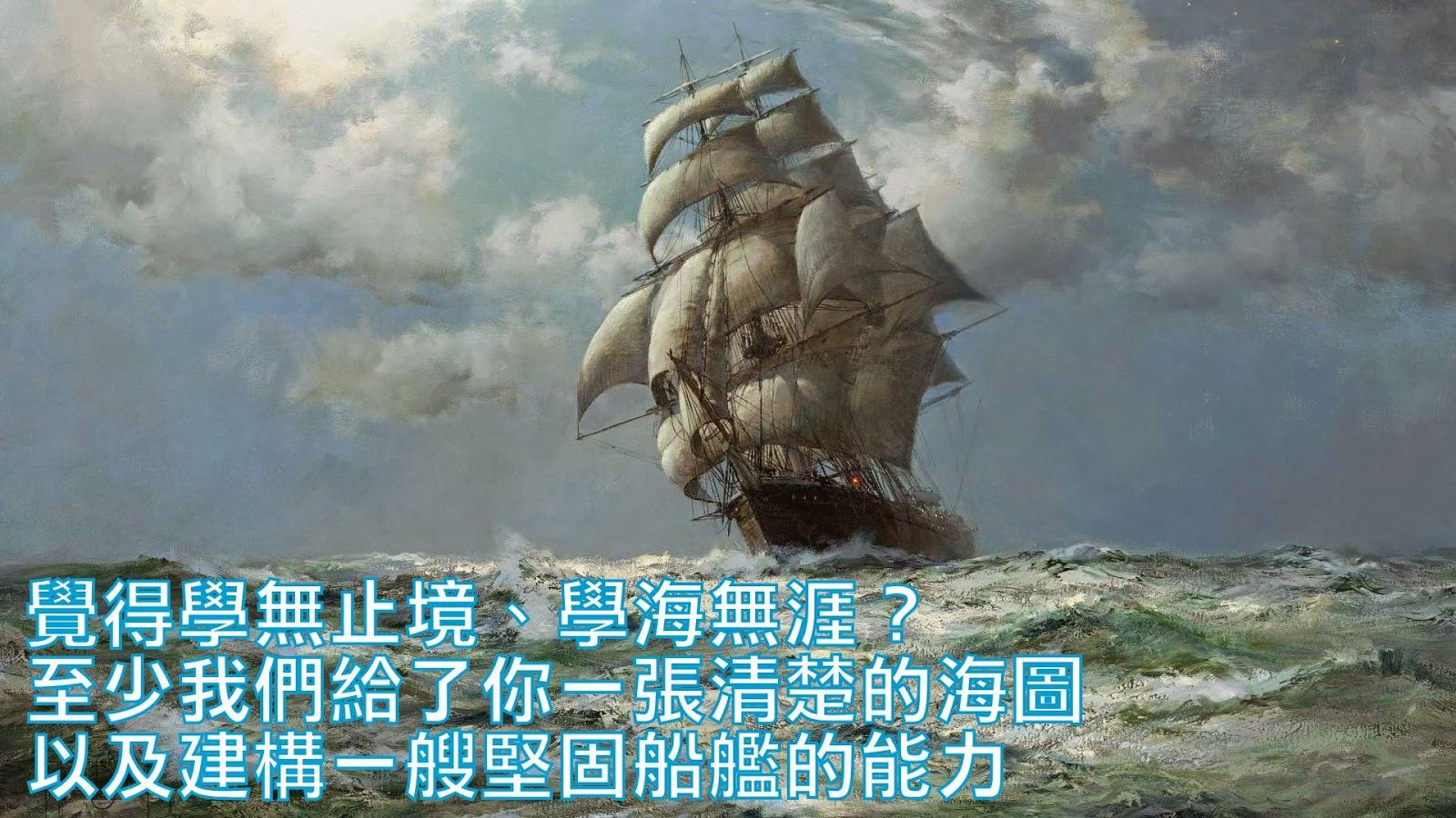 http://3.bp.blogspot.com/-sGf5L3mCWig/U6LrXUNn8DI/AAAAAAABK08/wvgdULMbWQc/s1600/sail-schooner-ship-ocean-painting-image-resolution-x-479794.jpg