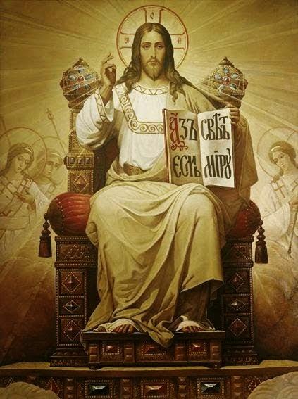 CHRISTUS VINCIT, CHRISTUS REGNAT