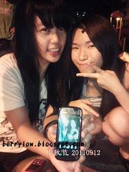 me n Jia Hui