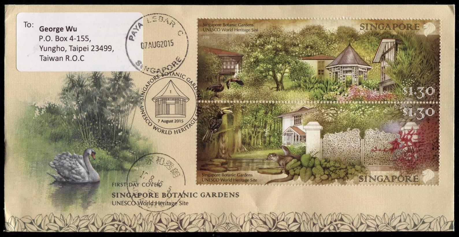 Singapore Botanic Gardens FDC, posted on 07 August 2015 from Paya Lebar to Taipei with arrival postmarked on 17 August 2015.