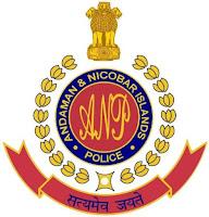 Andaman & Nicobar Police, Police, 10th, Constable, Police Constable, Union Territory, freejobalert, Latest Jobs, Sarkari Naukri, andaman and nicobar logo