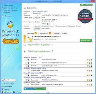 dpss DriverPack Solution 13.1 (x86/x64) 12.12.303 + Driver Packs 2013