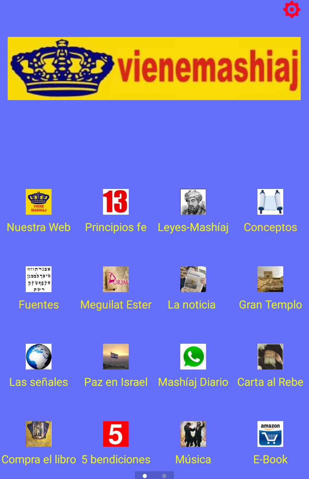 Nuestra aplicación en Android