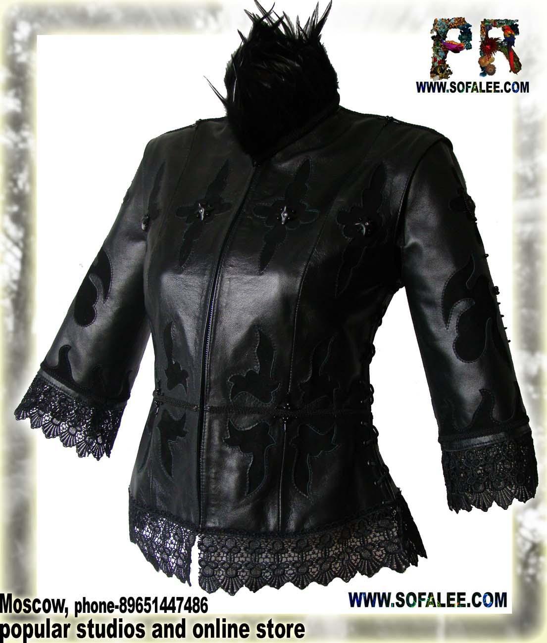 Кожаная куртка отделка кружевом своими руками 45