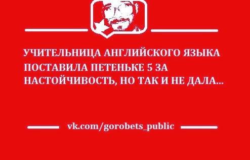 Мой паблик Вконтакте