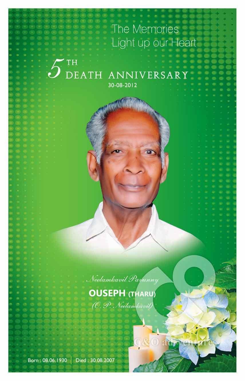 C O Ad Ventures Death Anniversary Advt Design