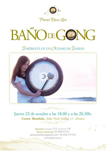 ARTÍCULOS A MOSTRAR, baño de gong Madrid, baño de gong Majadahonda, baño de gong sierra noroeste, terapia de sonido madrid, terapia de sonido sierra noroeste,