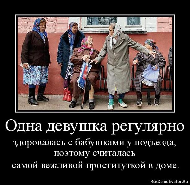 golie-devushki-na-p