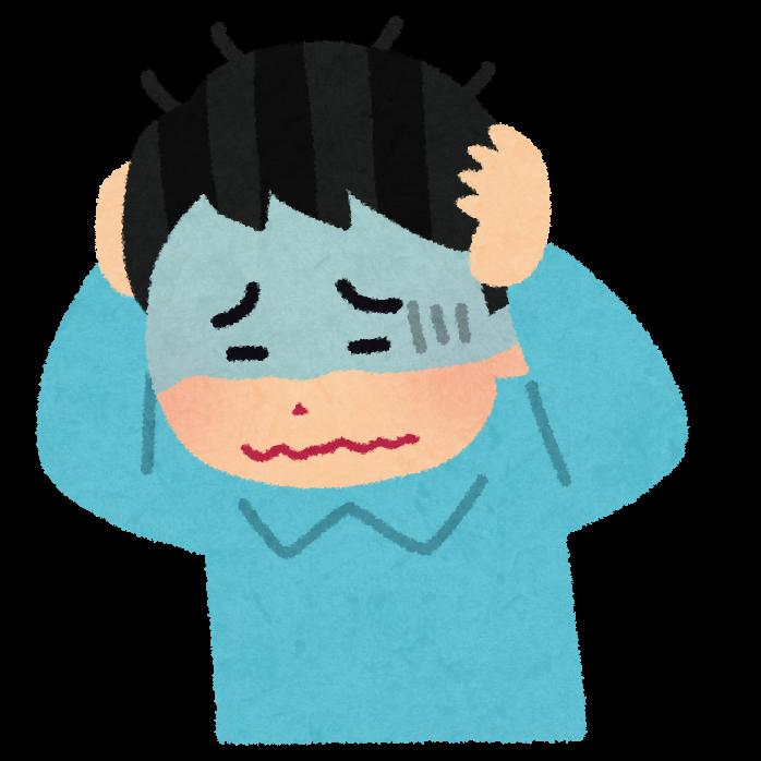 「頭を抱える イラスト」の画像検索結果