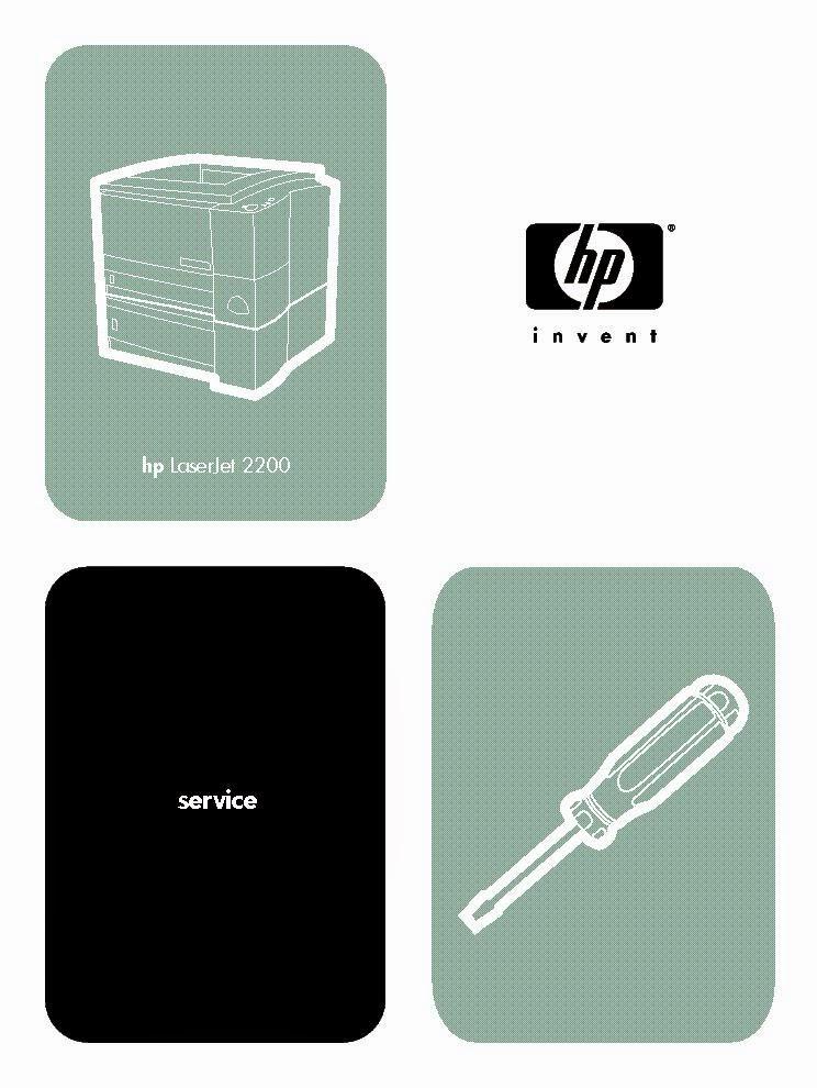 HP 2200DTN MANUAL
