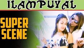 Ilampuyal – Super Scene | Vashanth Sellathurai | Poornitha | Tamil Comedy | Tamil latest Movie