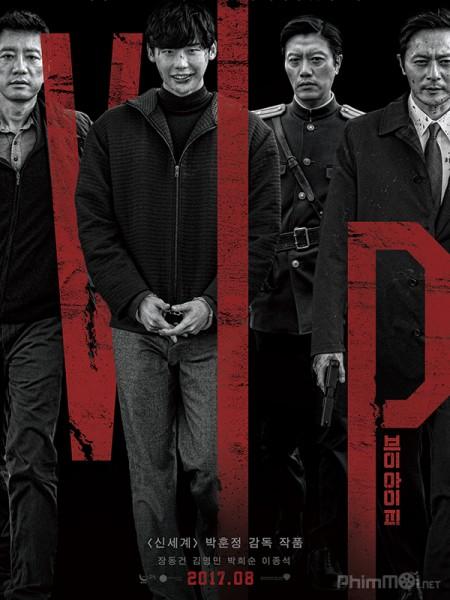 V.I.P (2017) ταινιες online seires oipeirates greek subs