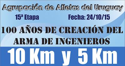 10k y 5k Centenario del arma de Ingenieros (AAU, 24/oct/2015)